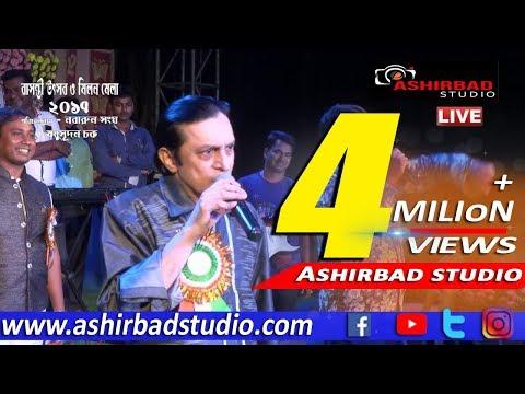 Subhasish Mukherjee live performance| Best...
