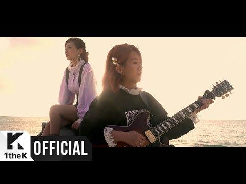 [Teaser] BOL4(볼빨간사춘기)   Starlight(야경)