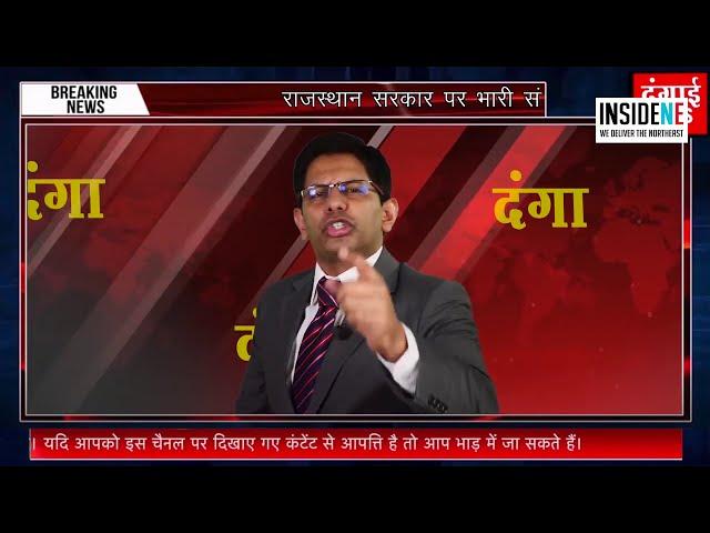 Catch everyone's favourite political satirist The Deshbhakt Akash Banerjee Live on 25thSept 9pm