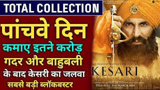 Akshay Kumar Kesari Full Movie Collection | Kesari Box Office Collection Day 5