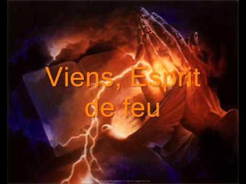 Viens esprit de Sainteté (avec texte)