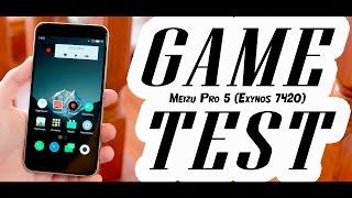 MEIZU PRO 5 - GAME TEST | ИГРОТЕСТ (FPS - во всех современных играх)
