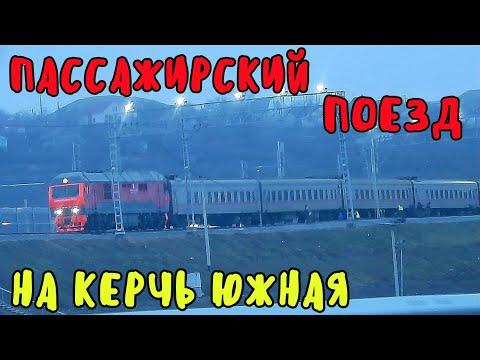 Крымский мост(13.12.2019)ВЕСЬ МОСТ
