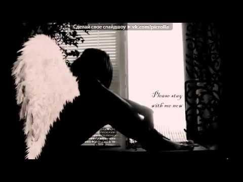 Очень грустная песня про любовь про разбитую любовь  : (