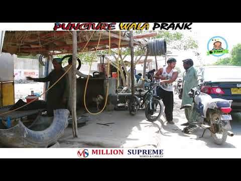 | Puncture Wala Prank | By Ahmed Khan In | P4 Pakao | 2018