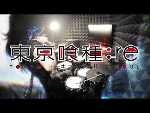 【Tokyo Ghoul:re】Cö shu Nie - Asphyxia Opening full Drum Cover / 東京喰種トーキョーグール season 3 op フルを叩いてみた