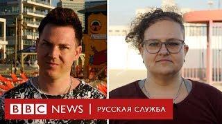 """""""Евровидение-2019"""": за и против"""