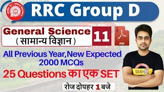 Class -11 |RRC Group D |General Science |By Sameer Sir |For All Exam  2000 Questions Series