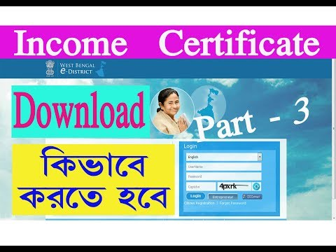 How to Download Income, Cast, Certificate