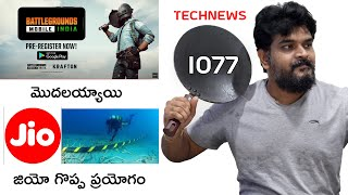 Technews 1077 || BGMI Pre Registration, Jio , Realme Narzo 30, Asus ROG 5, iQOO 7 Offer Etc...