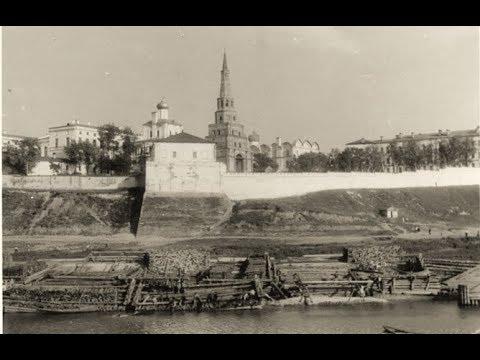Казань в начале 1930-х годов  / Kazan In The 1930s