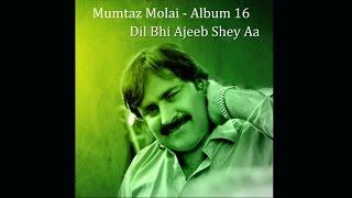 Mumtaz Molai - Asan Aashiqan Ji Otaq Alag Aa