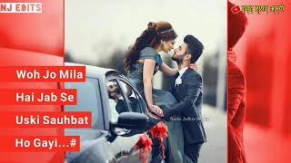 uski hame aadat hone ki aadat ho gayi ..... Hindi Status