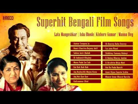 Old Bengali Film Songs | Kishore Kumar |...