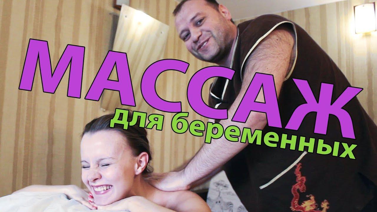 Обучающий массаж промежностей видео, голые видео телки и мужчины