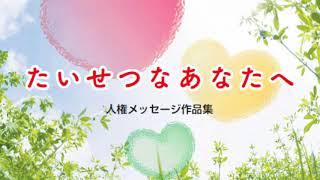 保田尭之HC 松尾啓輔選手 出演.