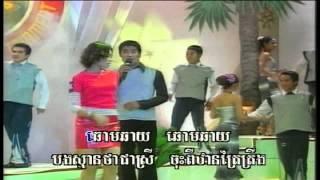 NewWorld Vol 18-6 Chhoam Chhay-Leng BunNath
