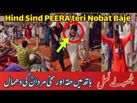 Dama dam mast kalandar Sanny and Salman from YouTube · Duration:  4 minutes 22 seconds