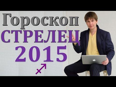 Гороскоп на 2018 год для знака Рак от Василисы Володинойиз YouTube · Длительность: 1 мин57 с