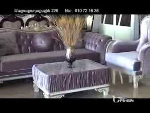 Yerevak / Երևակ - Եվրոպա կահույքի սրահ