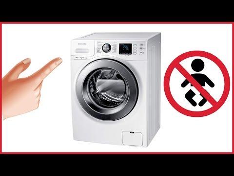 Как отключить замок на стиральной машине