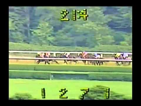 1984 Test Stakes