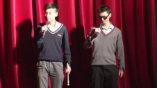 Publication Date: 2019-05-17 | Video Title: 20190510_體藝匯演2019_中國笛子(秀明小學)
