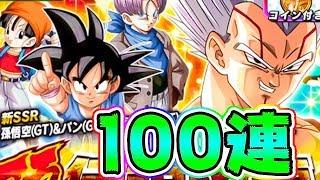 【ドッカンバトル】新ガチャ 頂伝説降臨 100連でLR出しまくるぞ!【Dragon Ball Z Dokkan Battle】