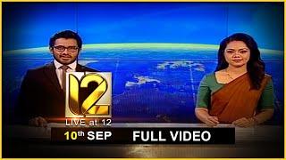Live at 12 News – 2020.09.10 Thumbnail