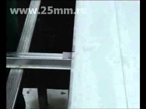 видео: Укладка фальцевой кровли