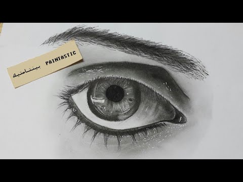 تعليم رسم | كيف ترسم عين بالفحم بالتفصيل How To Draw A Coal Eye In Detail