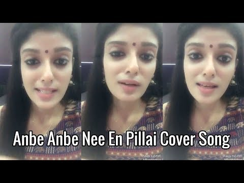 Anbe Anbe Nee En Pillai Cover Song Done By Anu Ranjani