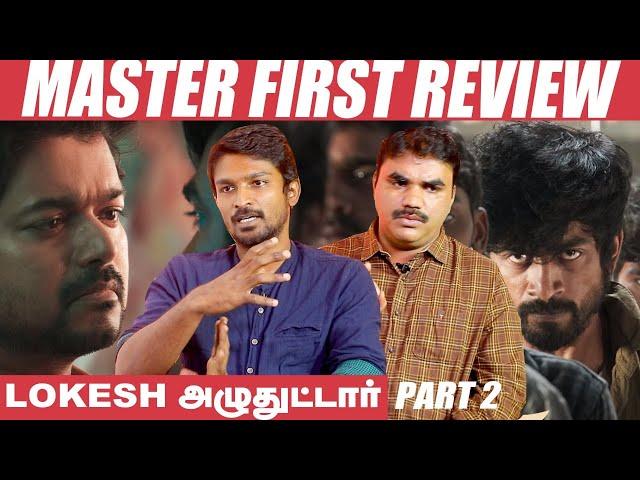 Vijay- Arjun Das Clash பரபரப்பா இருக்கும் - Master Writers Rathna & Pon Parthiban Explains