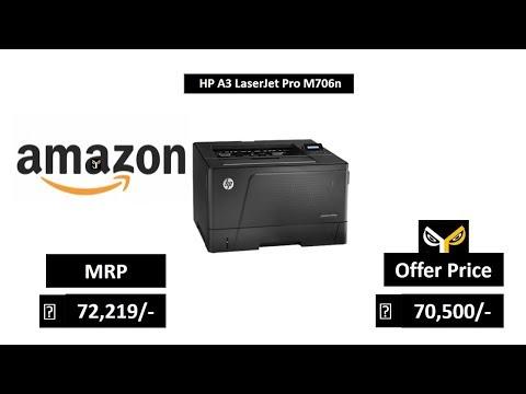 Hp A3 Laserjet Pro M706n Youtube