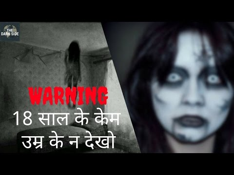 कानपुर में प्रेतवाधित स्थानों  | Haunted Places in Kanpur | In Hindi
