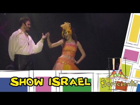 FLORICIENTA SHOW ISRAEL