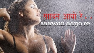 SAWAN SONG TRADITIONAL  | FOLK MUSIC INDIAN | Rain Dancing TERI JOGAN ||