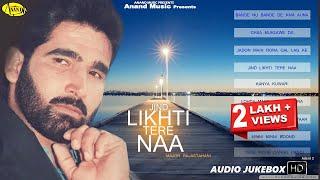 Major Rajasthani || Jind Likhti Tere Naa || Audio HD Jukebox || Latest punjabi songs 2018 l Anand