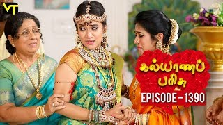 KalyanaParisu 2 - Tamil Serial | கல்யாணபரிசு | Episode 1390 | 20 Sep 2018 | Sun TV Serial