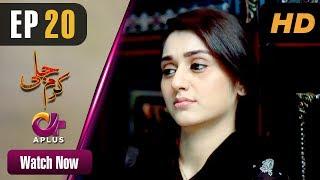 Karam Jali - Episode 20 | Aplus Dramas | Daniya, Humayun Ashraf | Pakistani Drama