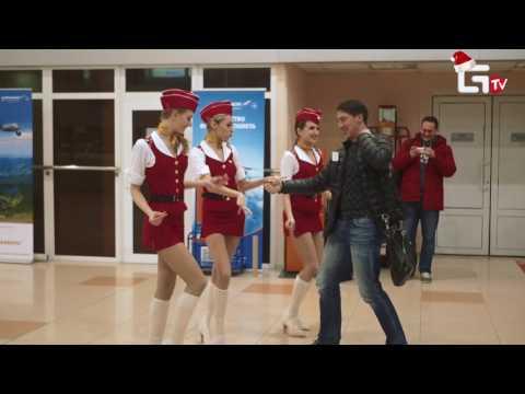 В аэропорту Астрахань обслужен полумиллионный пассажир!