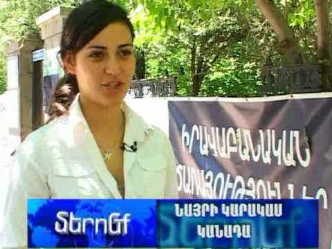 AGBU Yerevan Summer Intern Program Segment On
