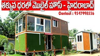 Mobile House - Hyderabad |  Tiny House | Prefabricated House | Jr Tv