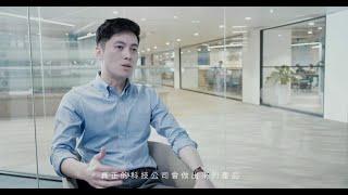 Wix台灣用戶訪談:科技公司CEO Edmund Mao