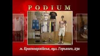 Реклама женской, мужской одежды и аксессуаров(Производство Телевидение