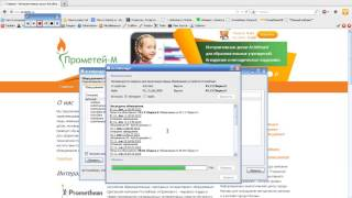 Обновление прошивки ресивера ActivHub.mp4(Обновление прошивки ресивера ActivHub для пультов голосования ActiVote и ActivExpression2. http://www.prodoski.ru - Поставка и устано..., 2013-02-12T07:56:28.000Z)