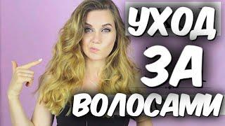 видео Топ 10 шампуней для волос. Все плюсы и минусы шампуней!