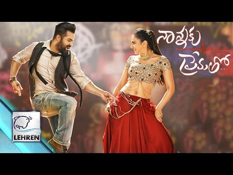 Nannaku Prematho FULL MOVIE | Jr Ntr | Rakul Preet Singh | Review | Lehren Telugu