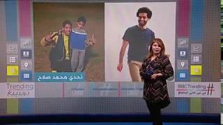 فيديو  طفل إيراني يتحدى محمد صلاح بحركات غير عادية!  #بي_بي_سي_ترندينغ
