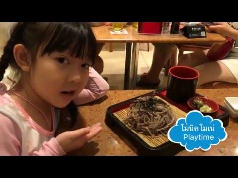 โมนิคโมเน่ Playtime กับ Sukishi ปิ้งย่างสไตล์เกาหลี #ซูกิชิ